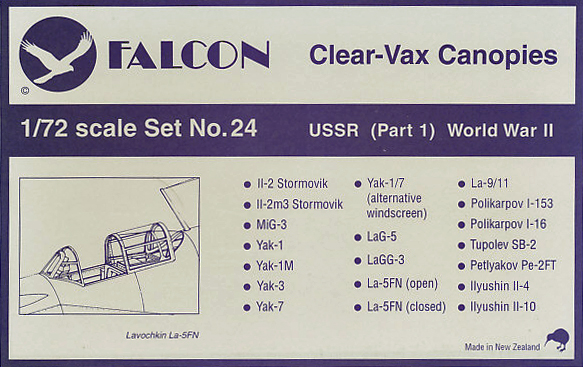 Clearvax Canopy Set #24